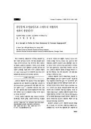 fulltext thumbnail